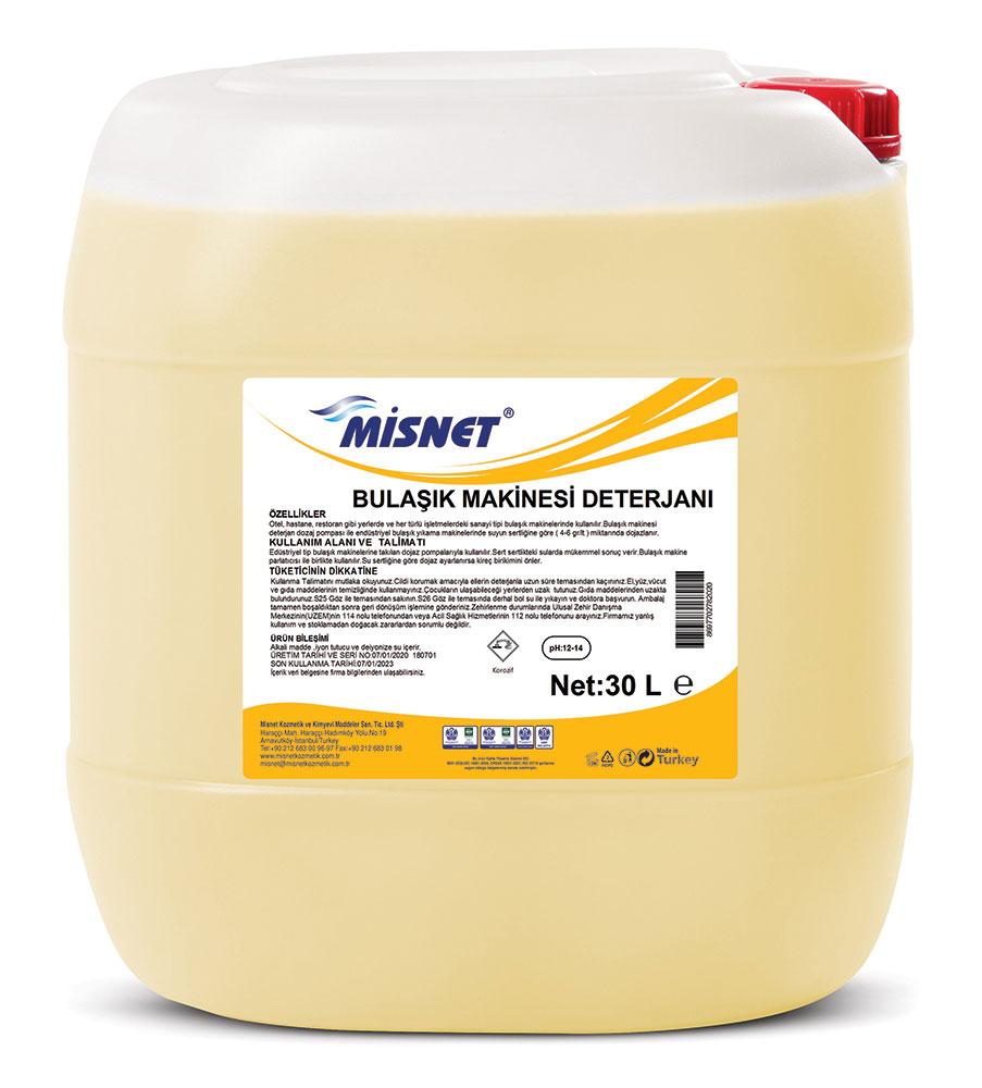 МИСНЕТ препарат за измиване на съдове за индустриални съдомиялни машини